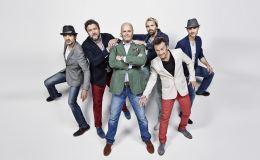 Группа «Несчастный случай» сыграет концерт на онлайн-платформах МТС