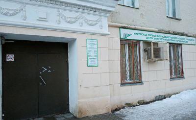 Минимум две недели ожидания: Как кировчане встают на учет в службу занятости населения
