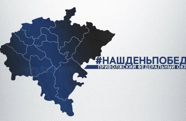 «Наш День Победы»: Удмуртия приняла песенную эстафету от Республики Марий Эл