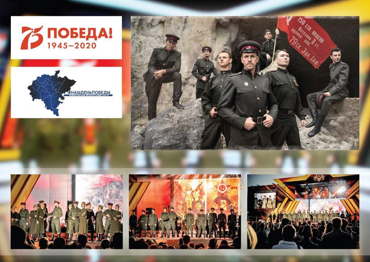 Акцию «Наш День Победы» поддержала Самарская область