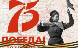 Волонтеры горячей линии прочитают детям рассказы о войне к 75-летию Победы