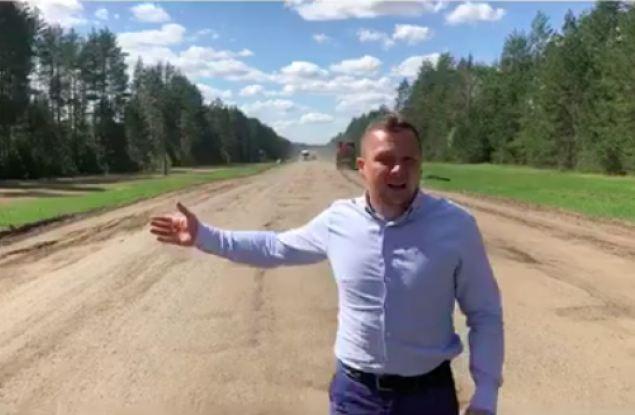 Георгий Лугинин о трассе в Омутнинск