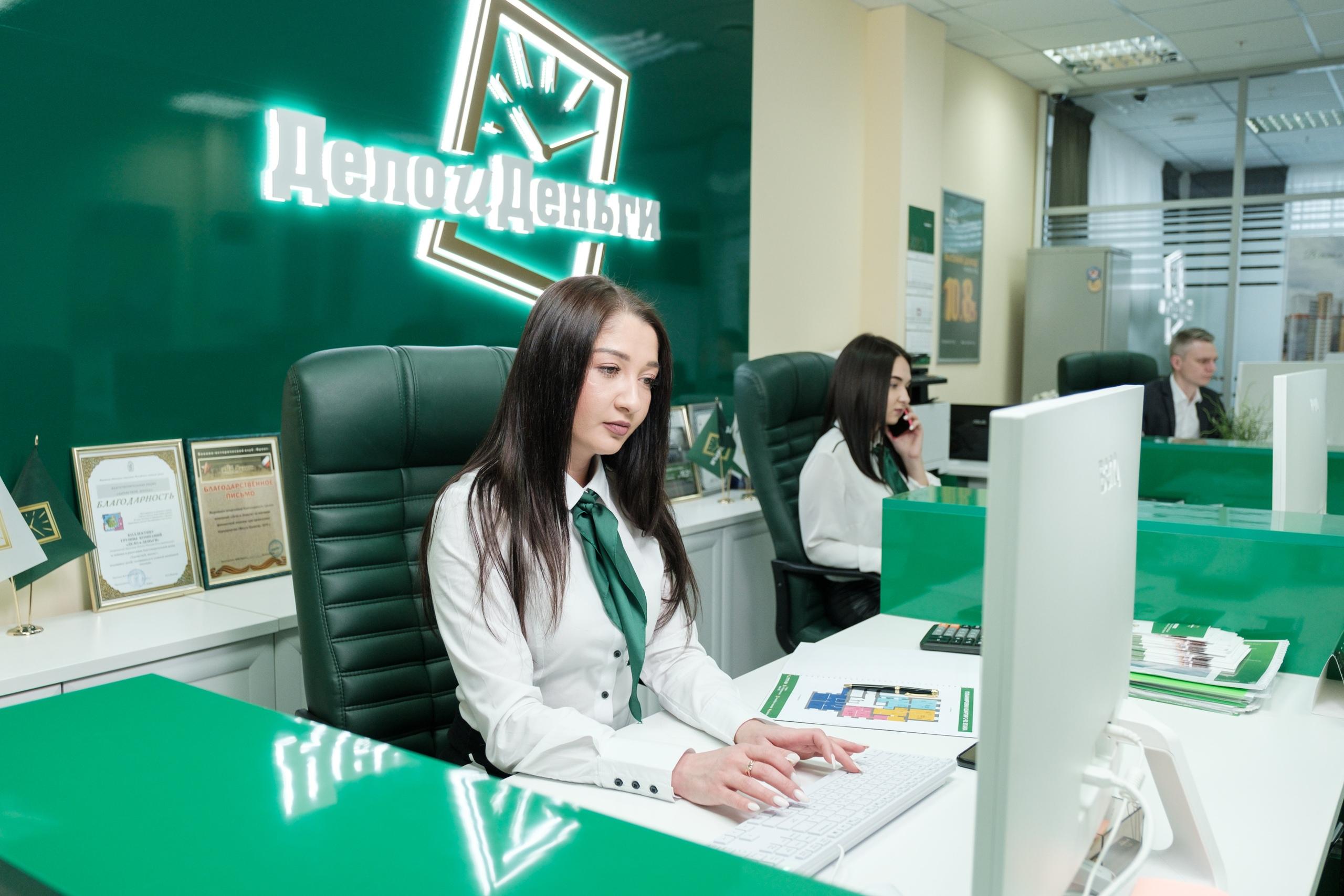 Новый офис «Дело и Деньги» на Филейке