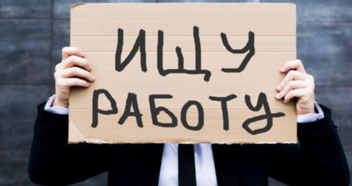 С начала года число безработных в Кирове практически удвоилось