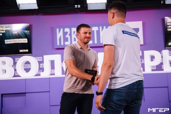 Молодая Гвардия Единой России вручит общественную награду студентам медвузов