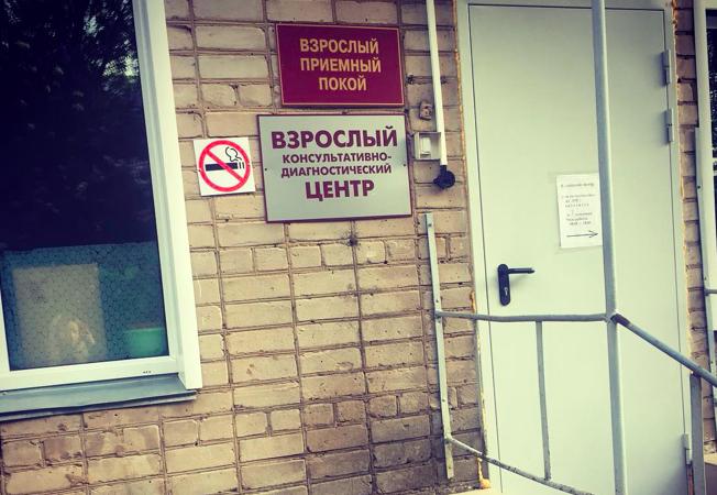 В Кировской области 42 новых случая заражения коронавирусом