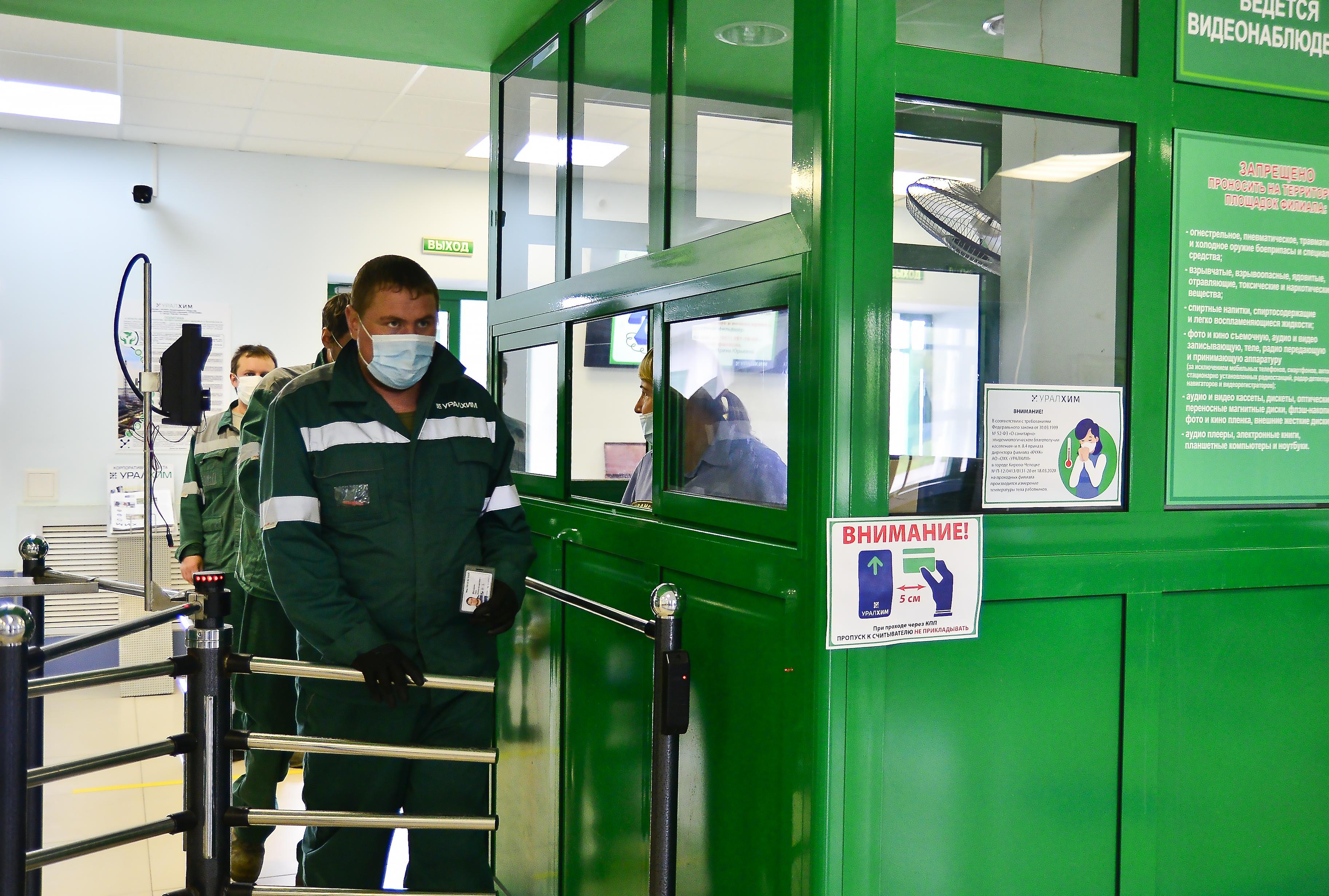«УРАЛХИМ» в Кирово-Чепецке: почти 20 миллионов рублей на борьбу с коронавирусом