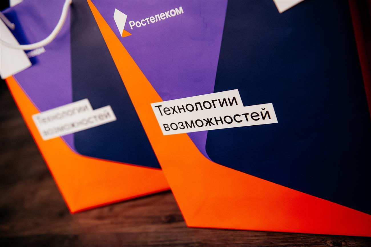 «Ростелеком» лидирует на рынке услуги «Бесплатный вызов» в рейтинге «ТМТ Консалтинг» по итогам 2019 года