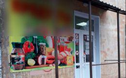 Кировчанин организовал игорную сеть в продуктовых магазинах
