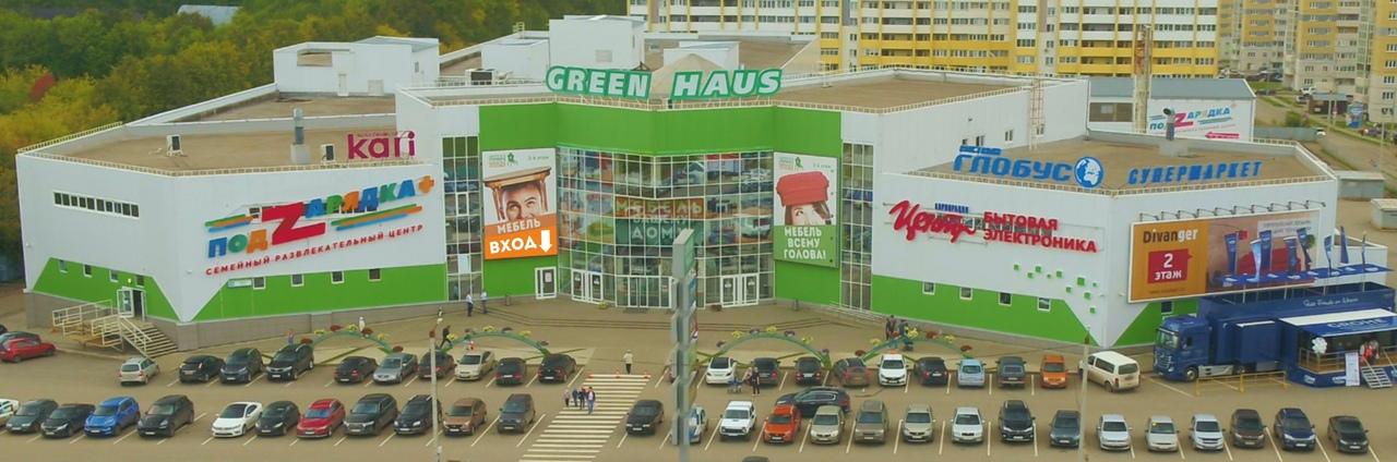 Специализированный мебельный центр «Green Haus-мебель» снова работает для вас!
