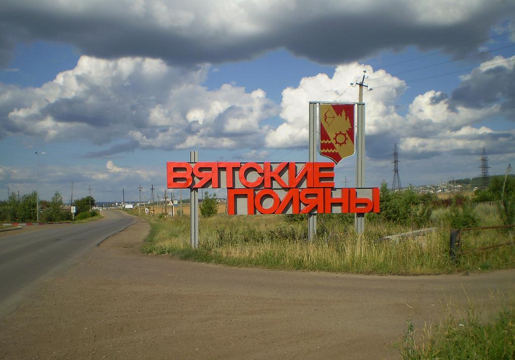 Второй день от коронавируса в Кировской области умирают жители Вятских Полян