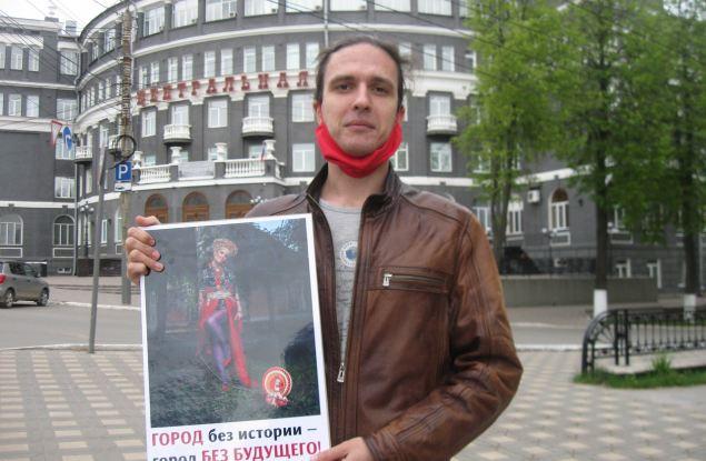 В Кирове прошли пикеты в защиту Приказной избы