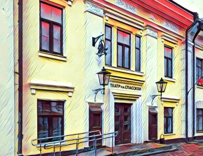 Театр на Спасской представит «Хроники До- и COVIDного периода»