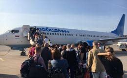 Сколько стоят билеты из Победилово в Сочи и Симферополь?