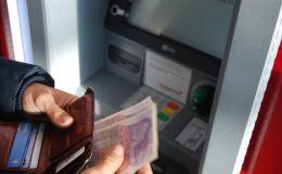 Деньги в кредит под минимальный процент