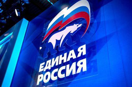 «Единая Россия» подготовила поправки в Трудовой кодекс — они защитят права работника «на удаленке»