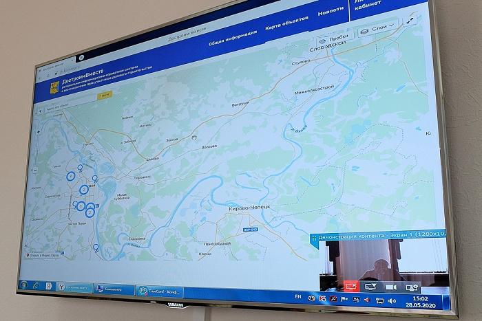Разработан электронный сервис для обманутых дольщиков Кировской области