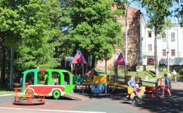 Летом в парке Аполло зазвучит музыка