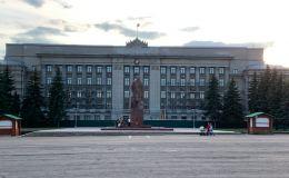 В правительстве Кировской области происходят изменения