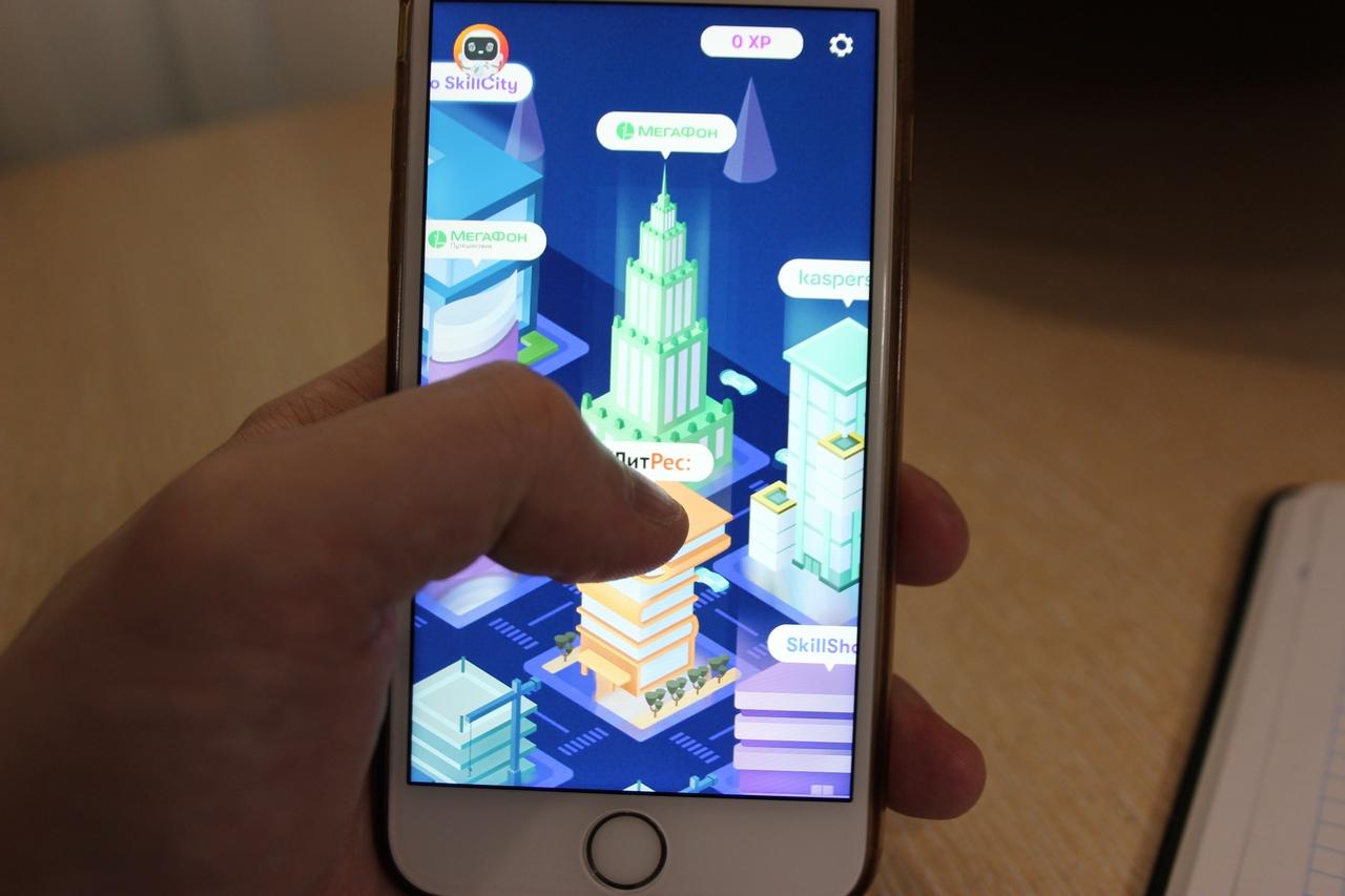 Кировский фонд «Форотех» запустил мобильное приложение SkillCity для профориентации подростков