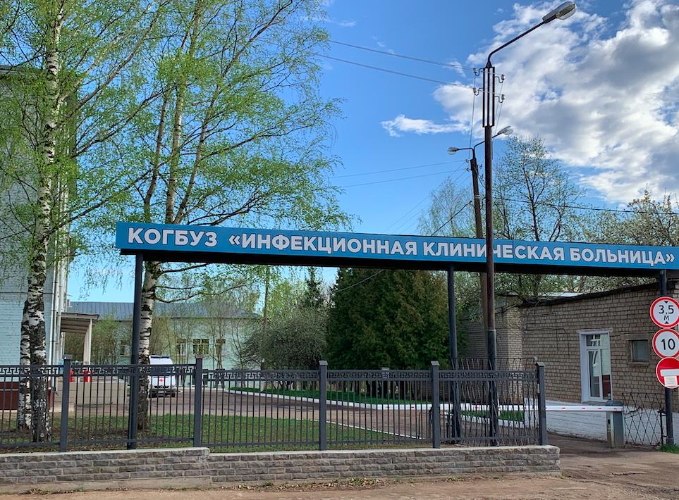 Число жертв коронавируса в Кировской области достигло 18-ти