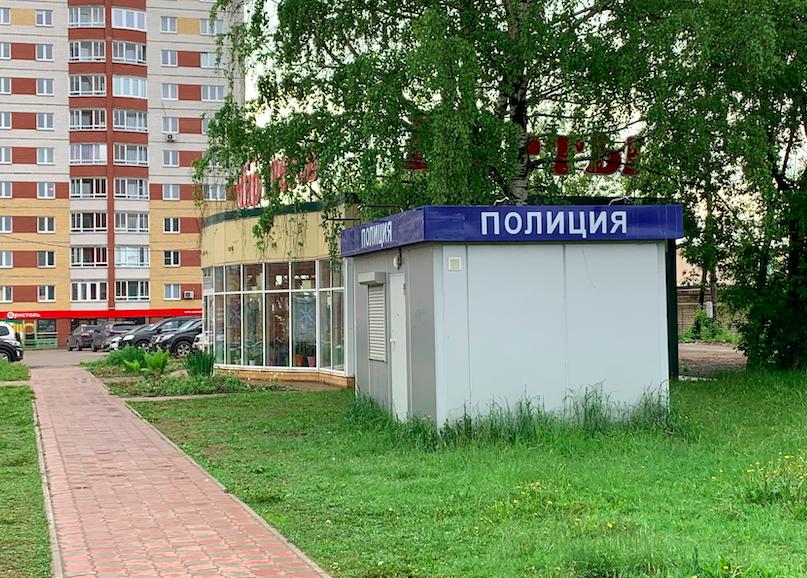 Полицейские так и не заняли новые пункты в Кирове