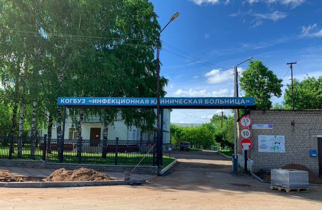 300 пациентов в Кирове принимают новый противокоронавирусный препарат