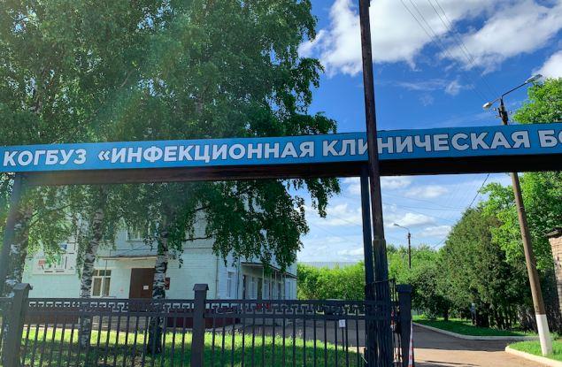 В Кировской области 48 новых случаев COVID
