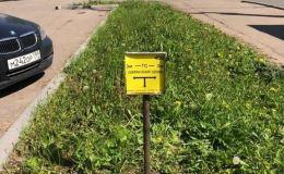 КТК разместила в Кирове таблички о пролегании теплосетей