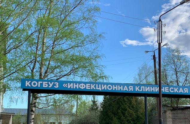 В Кирове растет количество выздоровевших от COVID