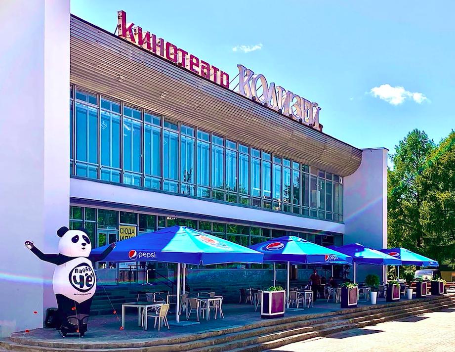 У кировского «Колизея» открылось летнее кафе