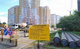 Депутаты Кировской гордумы удовлетворены исполнением концессионного соглашения