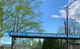 13 медработников из Кирова получили новые ордена и медаль