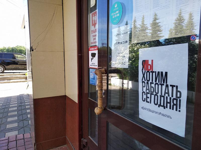 В четверг в Кирове в полном формате откроются кафе и рестораны
