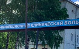Количество заболевших коронавирусом в Кировской области перевалило за 3 тысячи