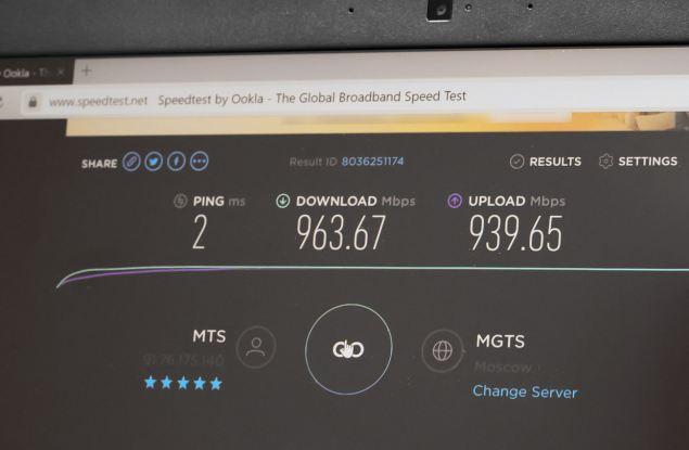 Жителям Кирова стал доступен домашний гигабитный интернет