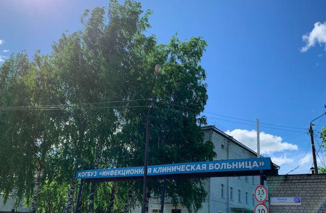 В коронавирусных госпиталях Кирова находятся 511 человек