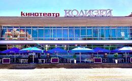 Стало известно, каким фильмом откроется кинотеатр в Кирове