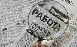 С начала года число безработных в Кирове выросло в 4,5 раза