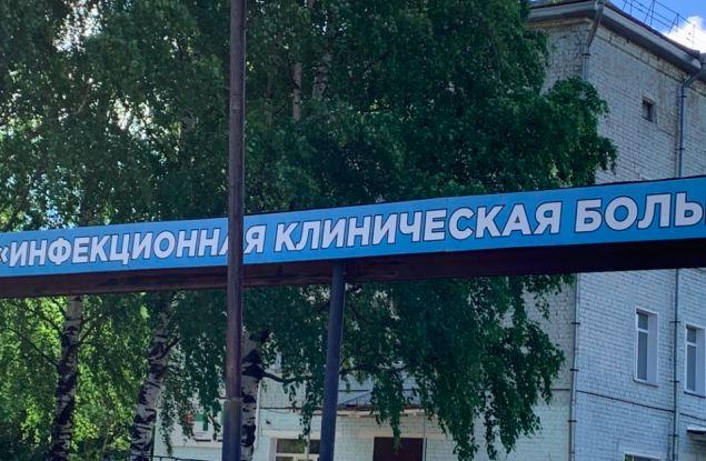 В Кировской области сделано почти 200 тысяч тестов на COVID-19