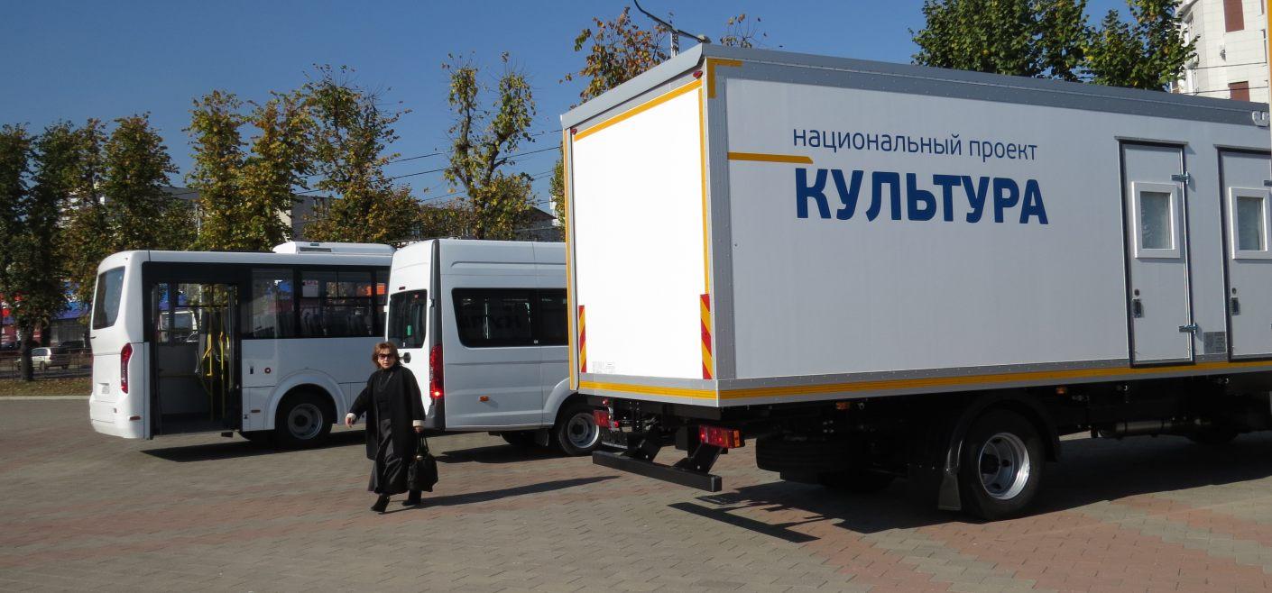 Кировский минкульт закупит два передвижных дома культуры