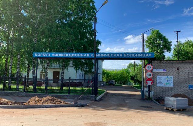 За сутки в Кирове выявлено 50 новых случаев заражения COVID-19