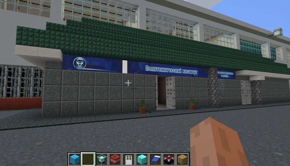 ВятГУ проведет традиционное вручение дипломов в Minecraft