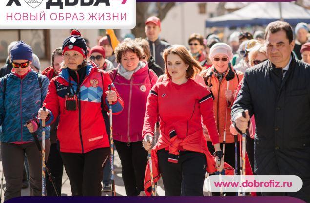 В 43 регионах РФ стартовал всероссийский проект «Северная ходьба -  новый образ жизни»