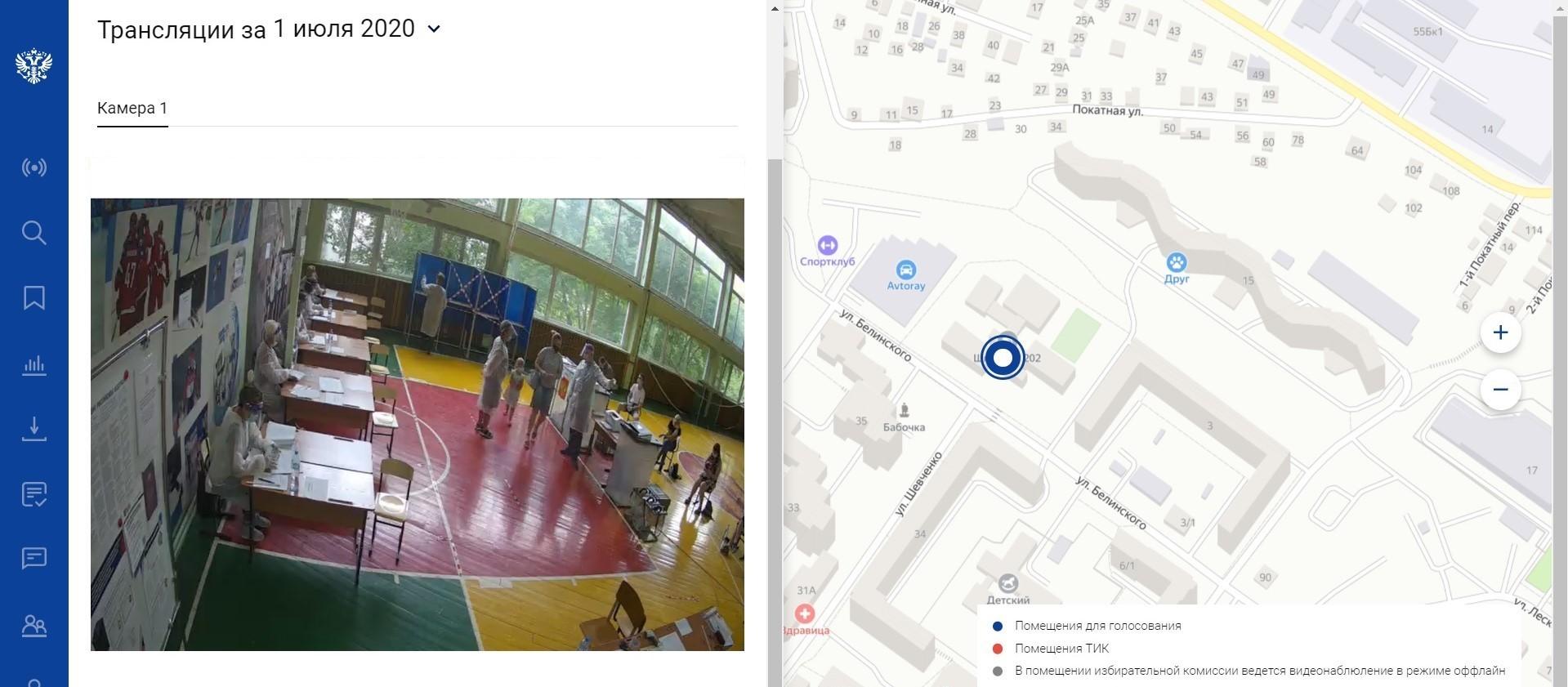 «Ростелеком» обеспечил видеонаблюдение в единый день голосования