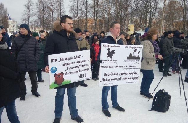 Активист из Кирова объявил премию за лучшую идею протестной акции