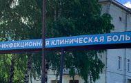 В Кировской области 55 новых случаев коронавируса