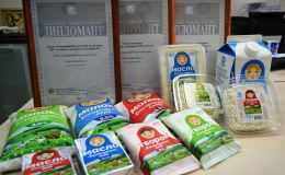 «Богородское село». Натуральное, качественное молоко из глубинки Кировской области