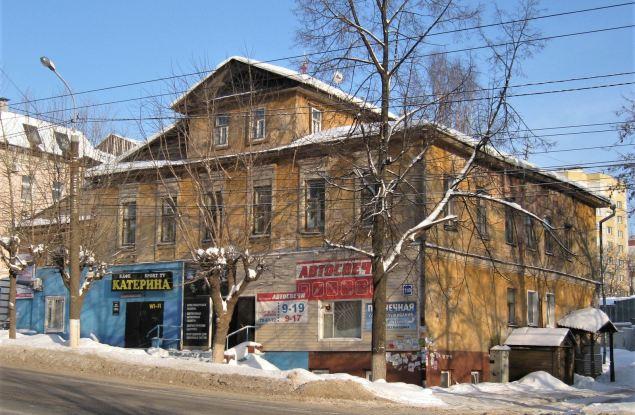 Сносом «дома Клобукова» займётся фирма Кошурникова