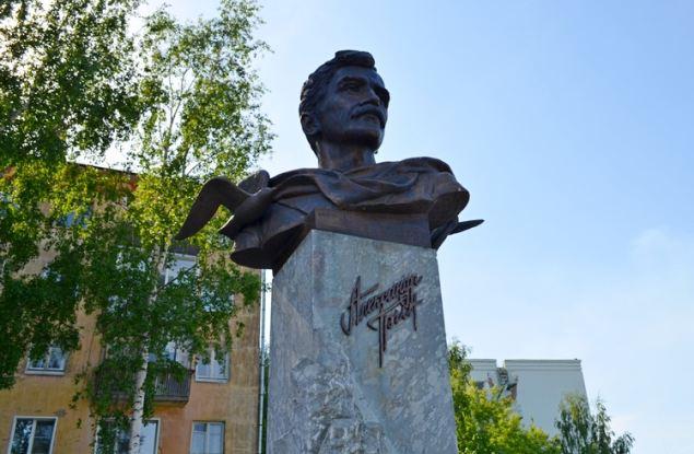 Александр Грин родился в Вятской губернии почти 140 лет назад